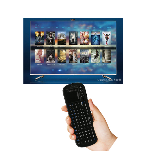 19S wireless handled touchpad keyboard