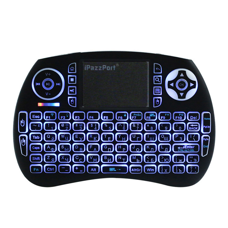 mini rgb backlit keyboard with touchpad