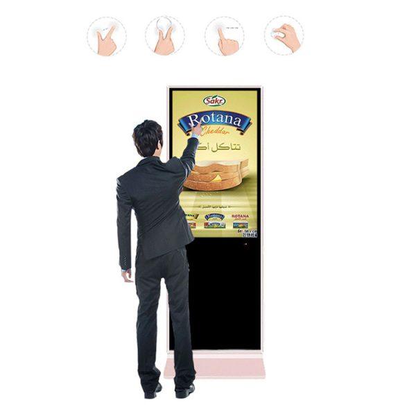 ads machine 01