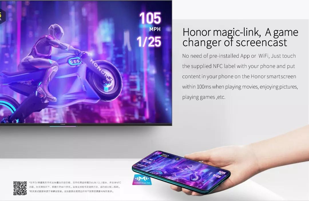 the release of Huawei honor smart screen